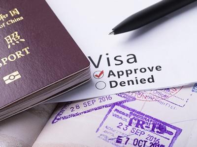 阿根廷签证好办吗?